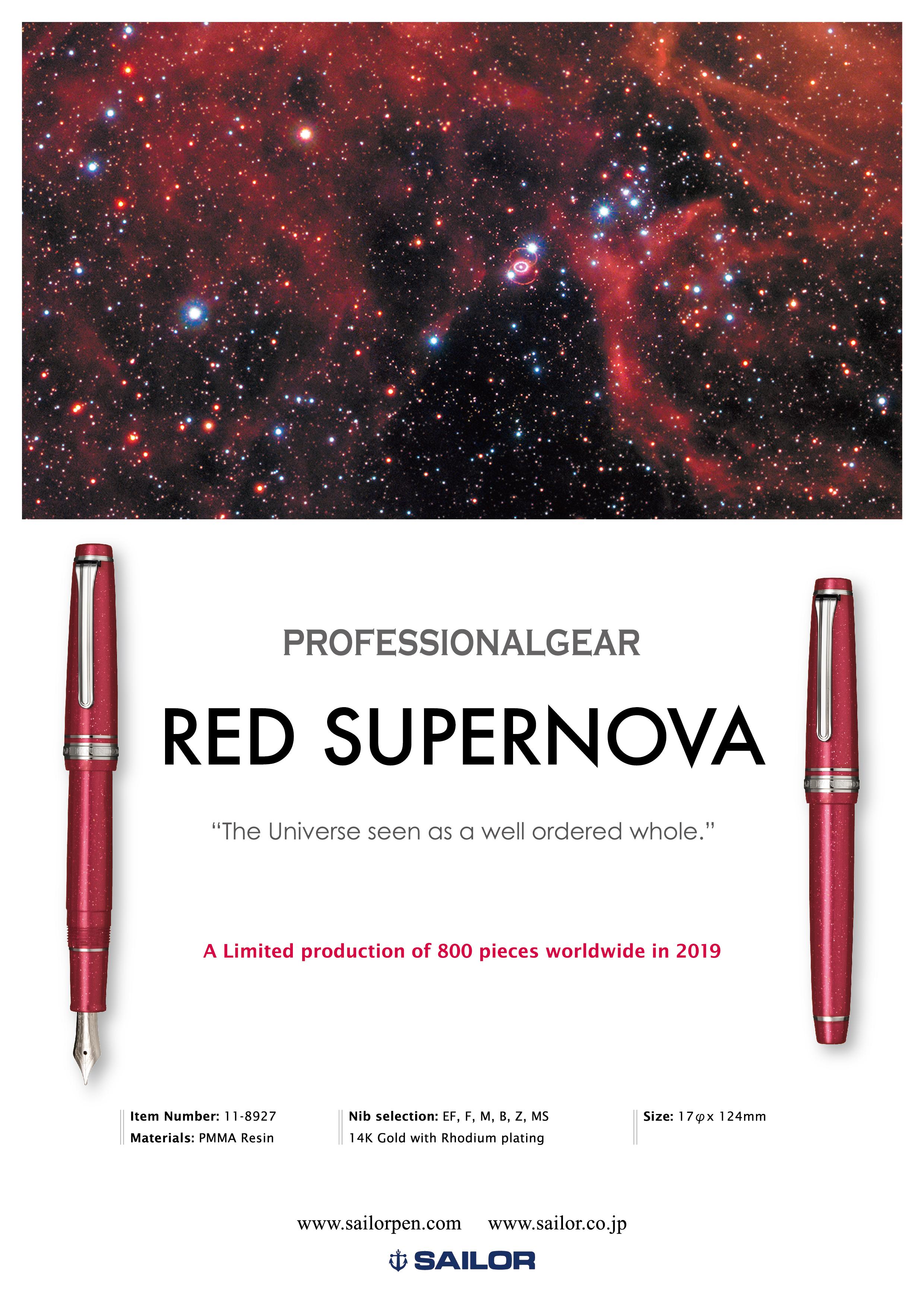 Sailor Professional Gear Slim - Red Supernova