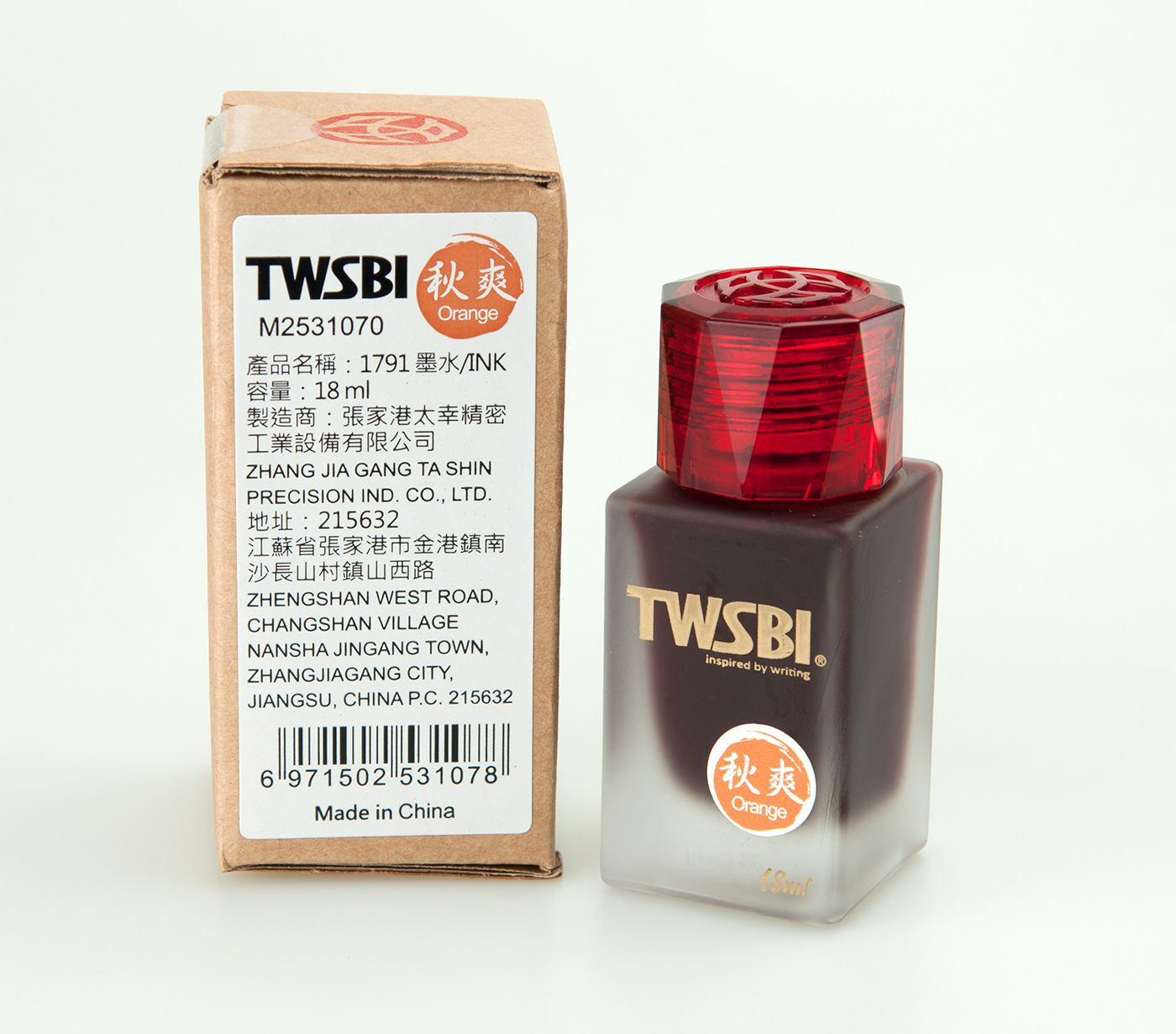 TWSBI 1791 Orange 18ml