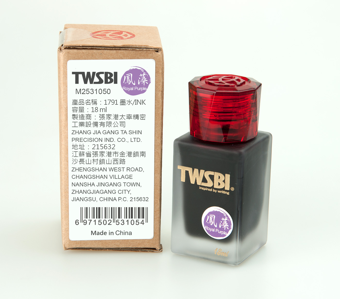 TWSBI 1791 Royal Purple 18ml
